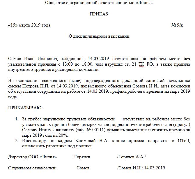 Куда жаловаться на полицию в городе красноярске