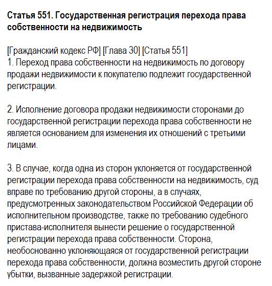 Пособие На Погребение В 2019 Году Украина
