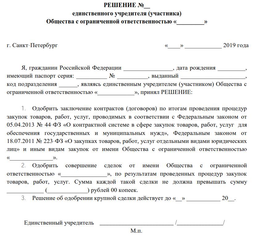 Уголовный кодекс рф 2019 статья 228 часть 3 наказание