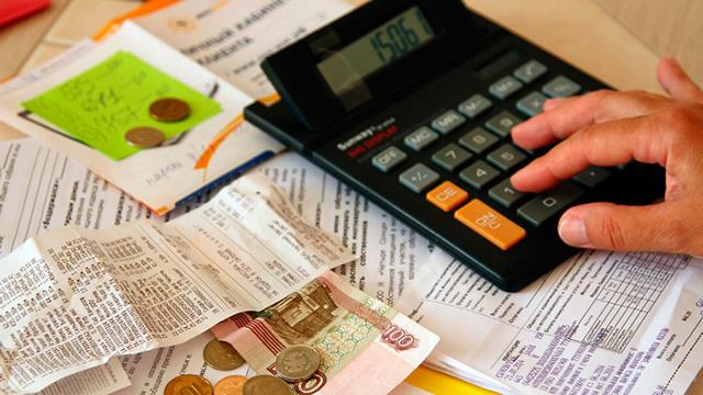 Бухгалтерская финансовая отчетность за 2019 год образец