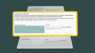 Какие Налоговые Льготы Положены Ветеранам Труда В Москве В 2019 Году