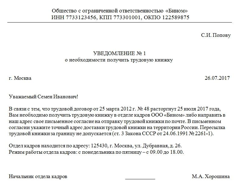 Исковое заявление о взыскании алиментов с супруга состоящим в браке