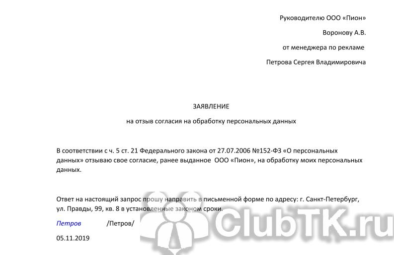 Слишком высокая плата за горячую воду в общежитие красноярск 2019