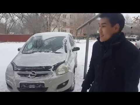 Как перегнать машину по госпрогамме перерселения