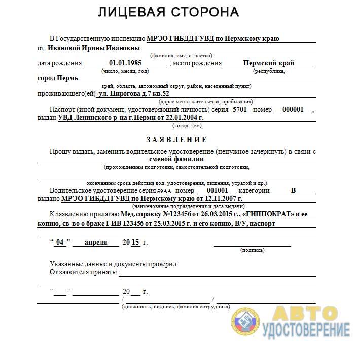 В загран паспорте у гражданина абхазии написано гражданин россии