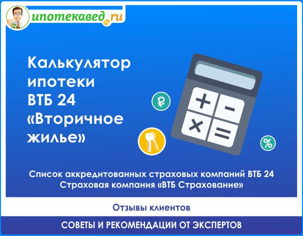 Размер алиментов от средней зарплаты в москве в 2019 году