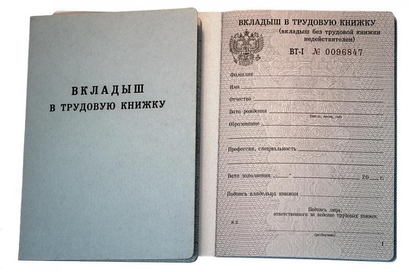 Как оформить гражданство рф таджику если он в браке с гражданкой рф