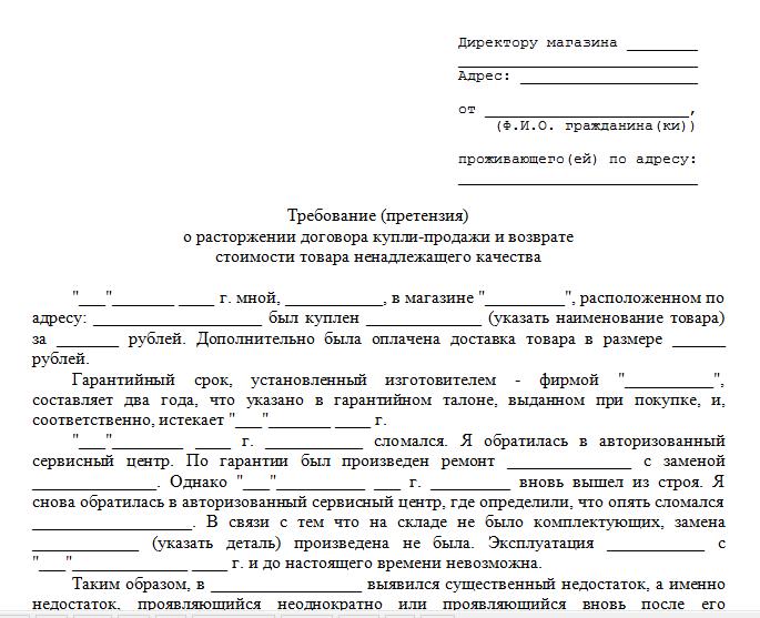 Акт об уничтожении документов пример