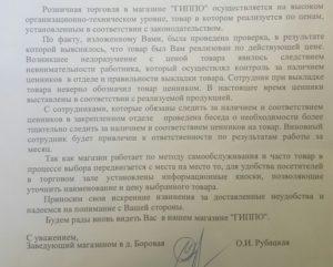 Договор купли продажи доли в квартире изменения в законодательстве
