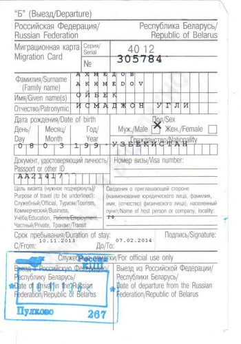 Как правильно подать в суд на сбербанк за закрытие карты