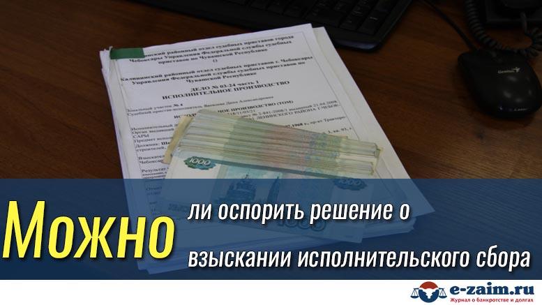 Срок Полезного Использования Сканера Окоф 320262019