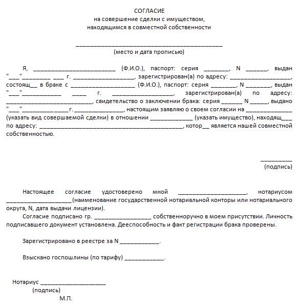 Какие документы нужны для возврата ндфл при покупке квартиры в ипотеку