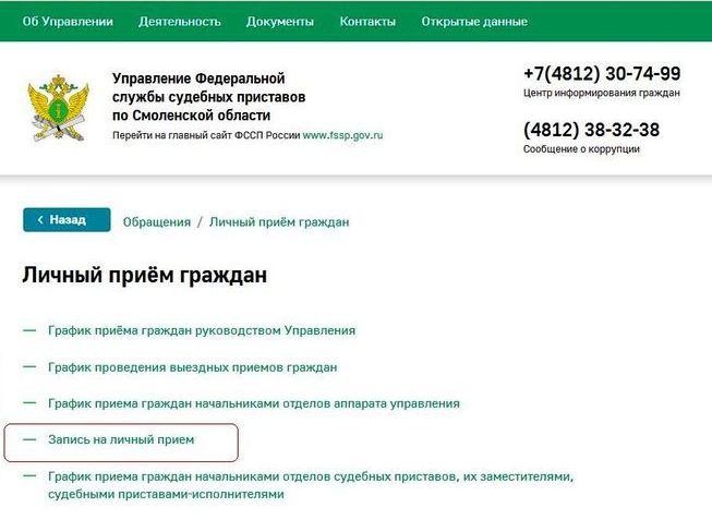 Закон о гржданстве рф2018 с изменениями консультант плюс