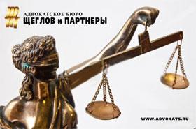 Признание нотариальных соглашений фиктивными и запрет на заключение новых