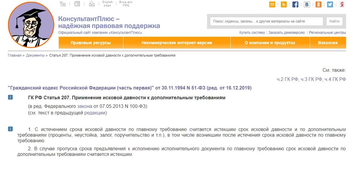 Можно Ли Работать В Москве Без Регистрации