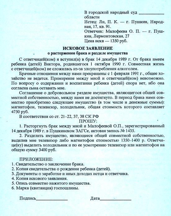 Главный судебный пристав кировской области адрес