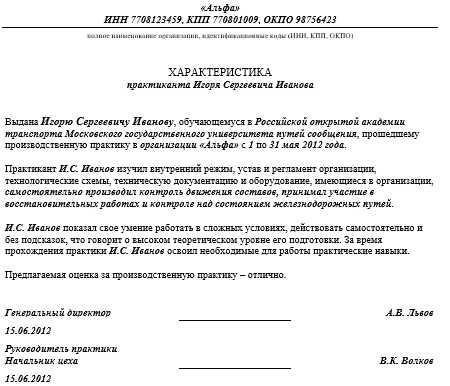 Какие Выплаты Положены Ребенку В Чернобыльской Зоне 3года