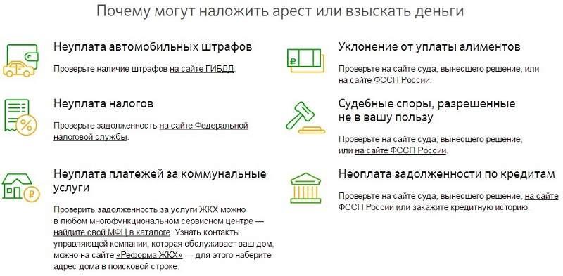 Заявление жалоба в жэк на ремонт крыши украина