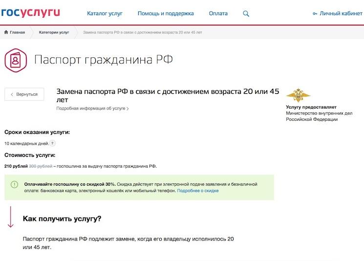 Льготы детям чернобыльцев по оплате ку
