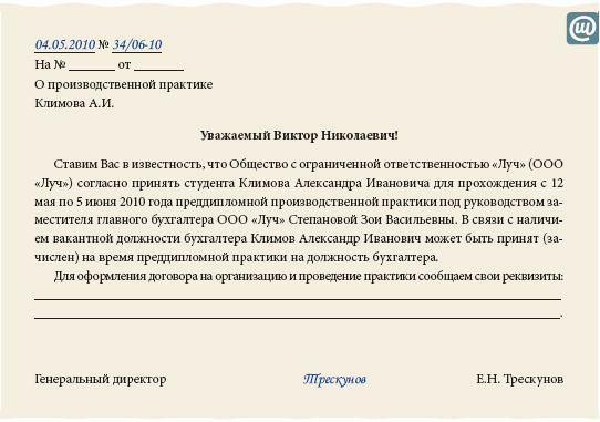 Подача искового заявления в суд по расторжению договора дду