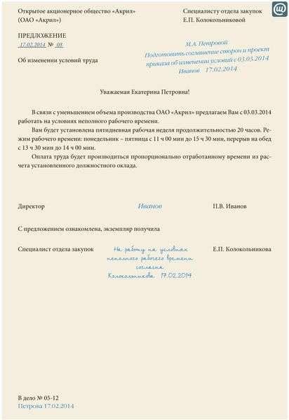 Акт передачи при расторжении договора