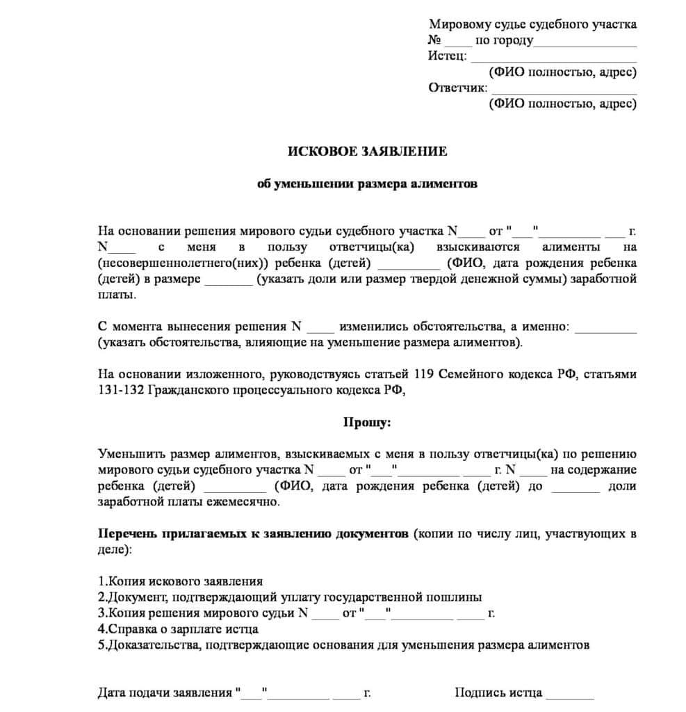 Заявление в управляющую компанию на ремонт асфальтового покрытия