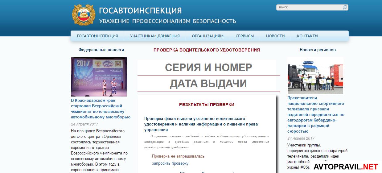 Порядок и срок возобновления использования права на освобождение ст 145 нк рф