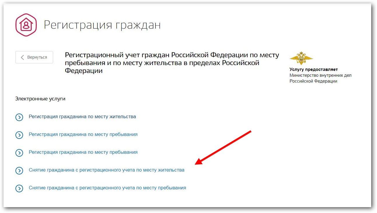Образец заявления от иностранца о вычете авансовых платежей по патенту