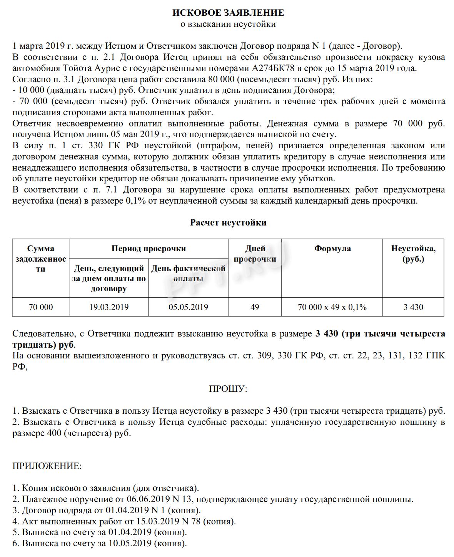 Новый адрес налоговой инспекции кировского района казани