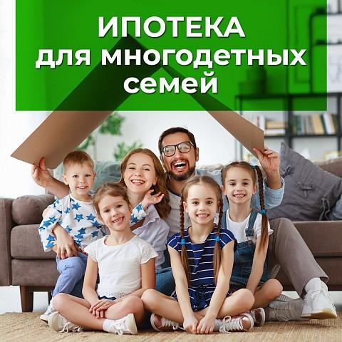 Можно получить паспорт загран в москве прописка крым
