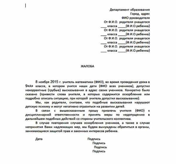 Гос пошлина на права в липецкой области