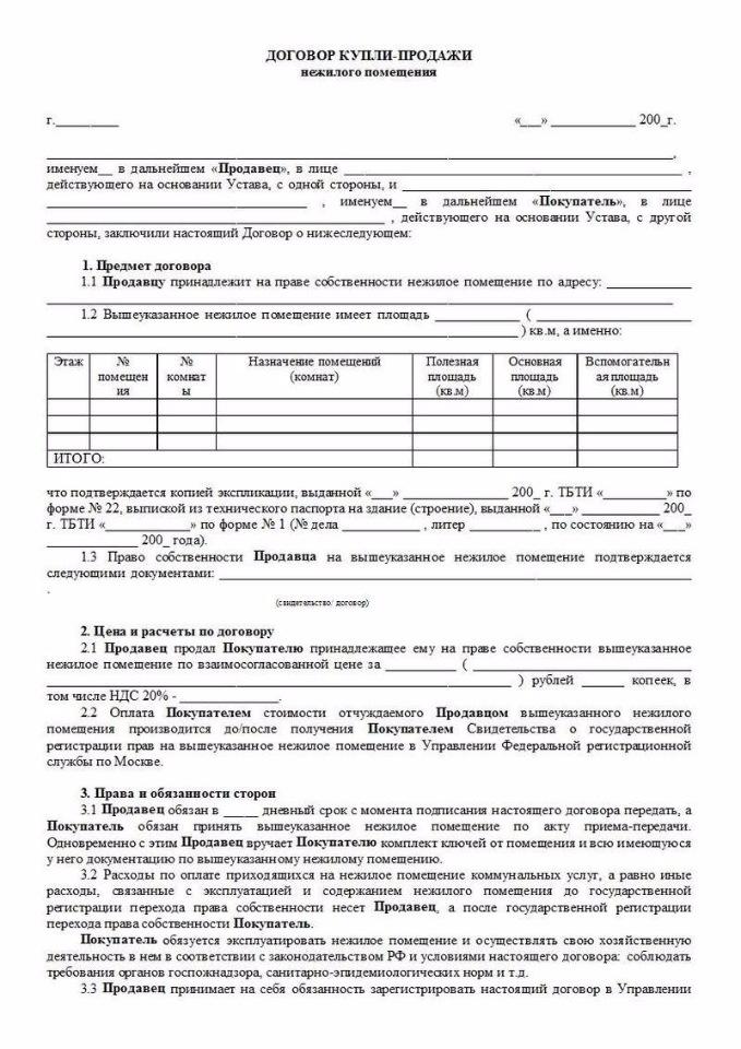 Номер телефона налоговой советского района справочная