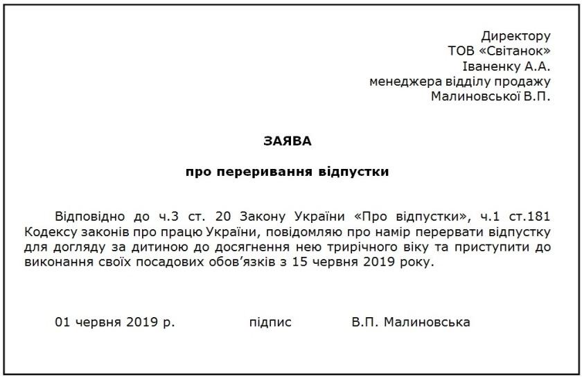 Квитанция об оплате госпошлины о разводе в суде в армавире