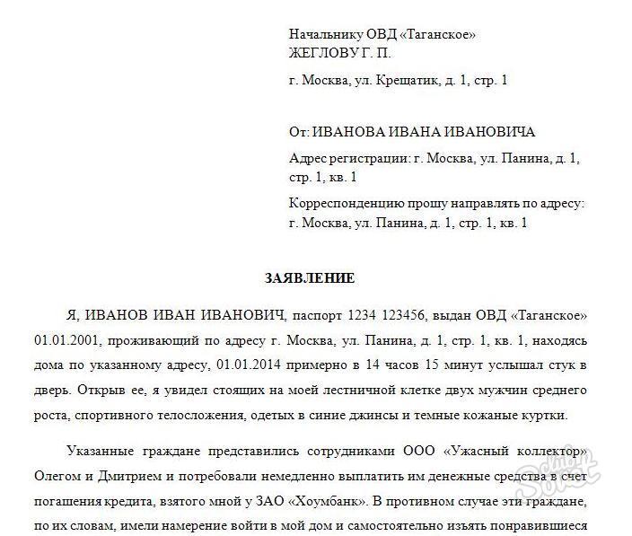 Адрес суда по депортации иностранных граждан в туапсе рф