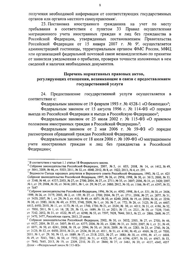 На каком сайте можно узнать свой инн физического лица в москве