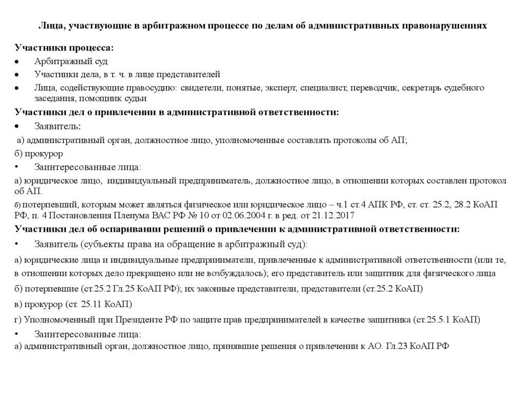 Политические партии россии начала xx в
