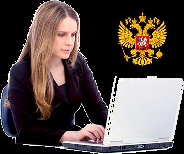 Бесплатная консультация адвоката онлайн — ответ сразу!