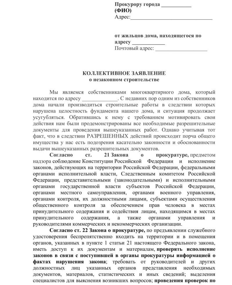 Какой обратный адрес указывать в отказе от гражданства украины