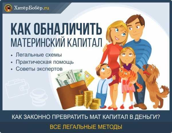 Перевод в другую организацию заполнение трудовой книжки