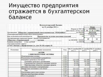 Пример обращения к работадателю о не соответствии размера заработной платы трудовому договору