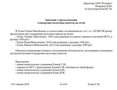 Закон москвы о переселении из аварийного жилья