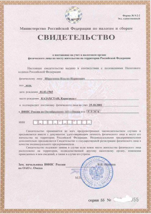 Декларация 3 ндфл за 2019 форма скачать