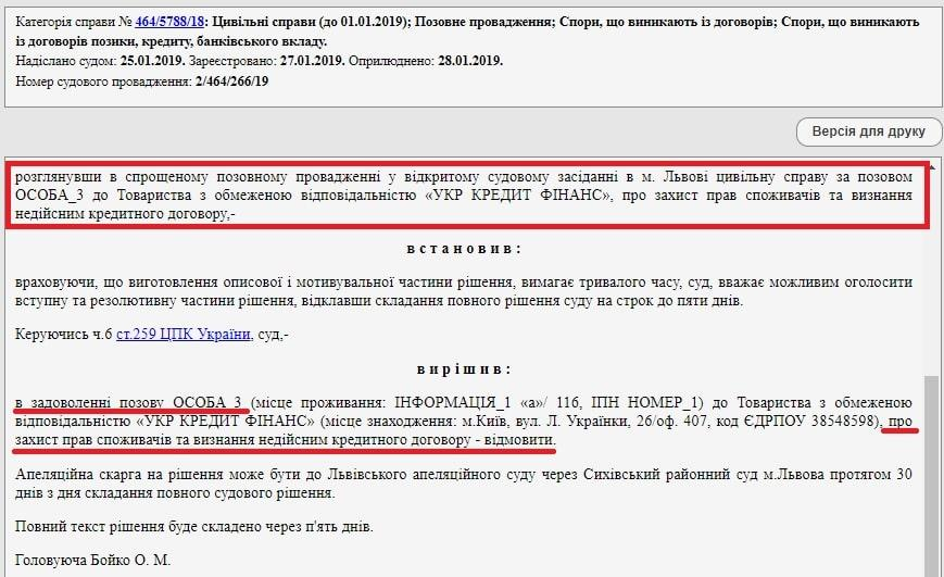 Какое наказание если в магазине украл чипсы стоимость 2 рубля в рб