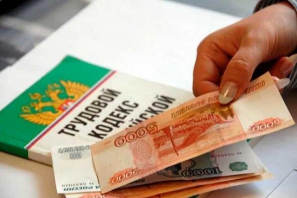 Повысят ли зарплату до мрот если предприятие в стадии банкротства