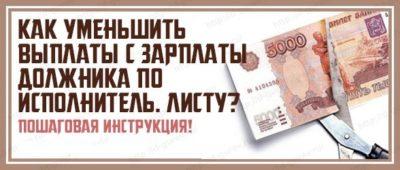 Бонус на свой счет в системе яндекс деньги