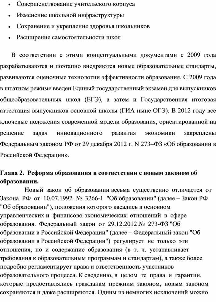Декларация 3 дфл за 2019 образец