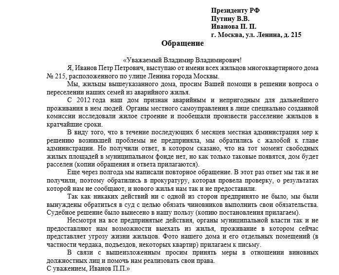 Как узнать штраф по номеру цафап ростовской области