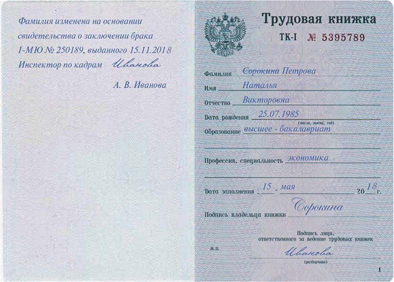 Компенсация За Отоплене Ветеранам Труда В Моск Обл