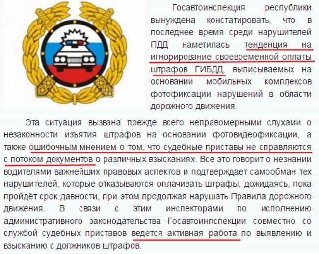 Как написать письмо орловой губернатору владимирской области
