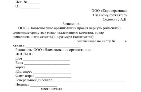 Если прожил в чернобыльской зоне 12 лет во сколько лет выйду на пенсию